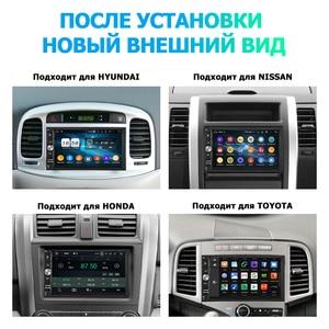Image 2 - Marubox KD7099 Hoofd Unit Universele 2 Din Octa 8 Core Android 10.0, 4Gb Ram, 64Gb Gps Navigatie Stereo Radio Bluetooth, Geen Dvd