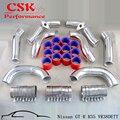 Интеркулер жесткий впускной трубы комплект Подходит для Nissan GT-R R35 VR38DETT VR38 черный/синий/красный