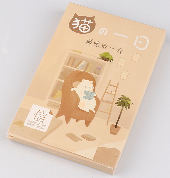 P223- Cat Day Paper Postcard(1pack=30pieces)