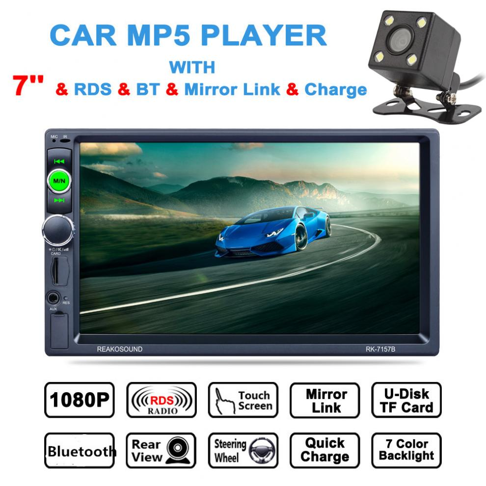 """7/"""" Double 2DIN Car Stereo MP5 Player BT HD Touch Screen FM AM Radio USB AUX RDS"""