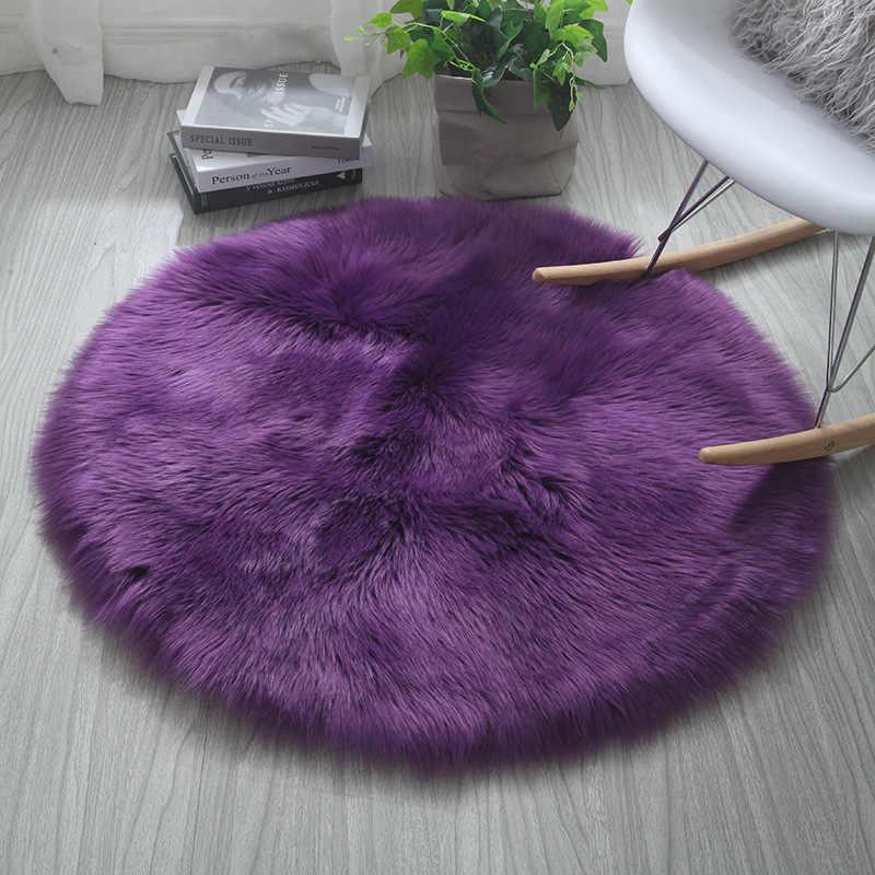 Круглый ковер, Одноцветный плюшевый ковер для гостиной, искусственный мех, овчина, мохнатые Мягкие диванные коврики для дома, спальни, декоративные