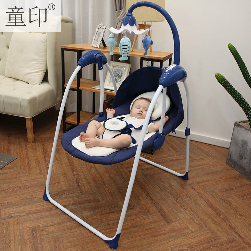 Children's Prints Baby Rocking Chair Reclining Chair Baby Electric Rocking Chair Rocking Chair Small Rocking Bed Rocking Chair C