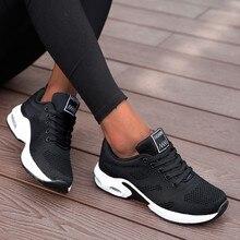 Модные женские легкие кроссовки с воздушной подушкой; женские кроссовки; баскетбольные теннисные кроссовки; повседневные белые кроссовки на платформе; дышащие удобные кроссовки