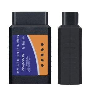 Image 2 - OBD2 ELM327 סורק עבור פולקסווגן ניסן סוזוקי מאזדה סובארו אנדרואיד IOS V1.5 Wifi סריקת כלי אבחון מתאם PICI8F25K80