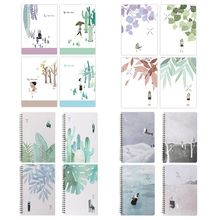 4pcs/set A5 Thickened Notebook Agenda Note Book Spiral Journal Daily Planner School Office Supplies planner sheets for hobonichi standard journal a5 a6 120 sheet diy agenda daily planner 2018 note for school office supplies