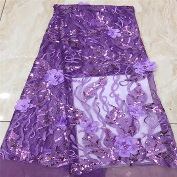 African Lace Fabric 3D Flower Embroidery Nigerian Beads Lace Fabric.High Quality sequins French Tulle Lace Fabric For Women