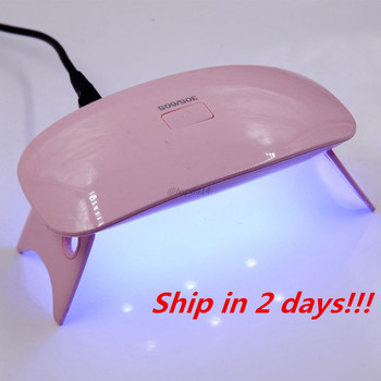 6W Mini UV Dryer Portable Resin Curing Lamp 30s 60s Timer Nail Art Manicure Gel USB Charge Jewerly Making Tools - discount item  33% OFF Jewelry Tools & Equipments