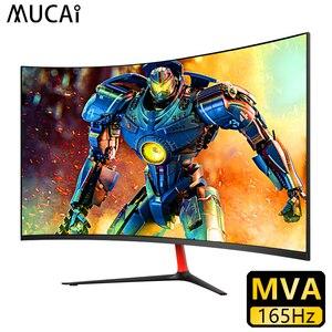 Изогнутый компьютерный монитор MUCAI 27 дюймов, 165 Гц, MVA-экран HD, ультратонкий игровой ЖК-Дисплей HDMI/DP