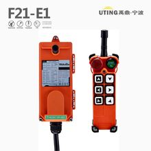 Nice UTING CE FCC Industrial Wireless Radio Single Speed F21-E1 Remote Control(1 Transmitter+1 Receiver) for Crane two speed four direction crane industrial wireless remote control transmitter 1 receiver f21 4d ac110 sensor motion livolo