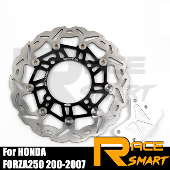 Motorcycle Front Brake Disks Discs Brake Rotors For HONDA FORZA 250 FORZA250 FORZA-250 2000 2001 2002 2003 2004 2005 2007