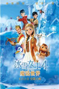 冰雪女王4:魔镜世界[HD高清]
