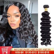 Extensão de cabelo vshow solto, ondulado profundo 100% de cabelo humano remy 1/3/4 pacotes de cor natural solto profunda pacotes ondas