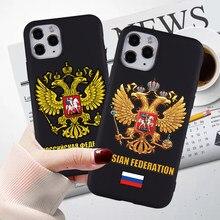 Casos de telefone engraçados para iphone 12 se 11 pro 6s 7 8 plus x xs max xr brasão de braços da rússia caso capas de silicone macio acessórios