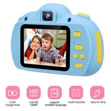 X700 Children HD Digital Camera 2.4'' LCD Camcorder Girl Boy Birthday Gift Child