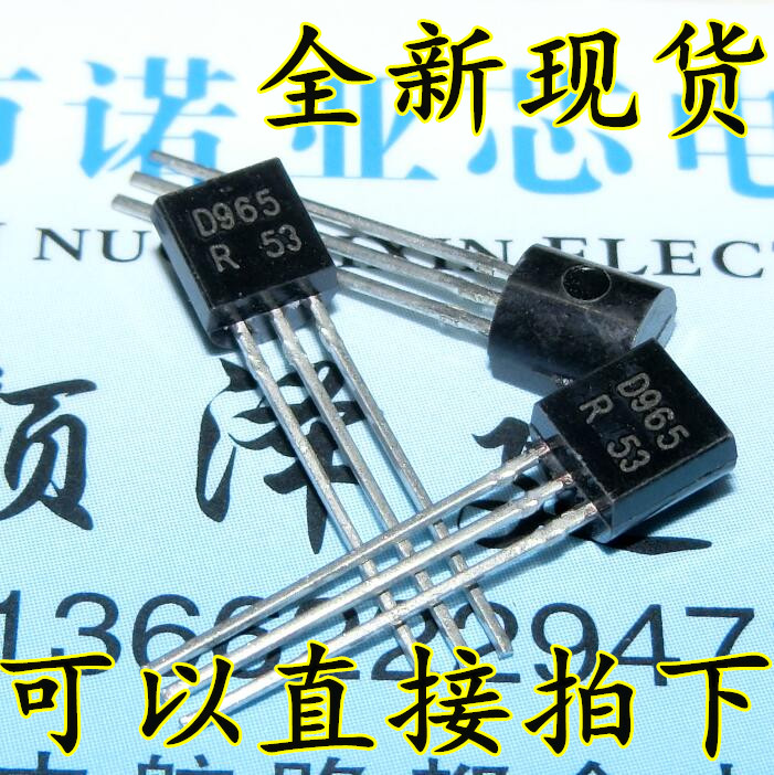 50pcs/lot Transistor 2SD965 D965 5A 20V 1W Transistor TO-92
