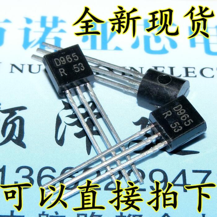 50pcs/lot Transistor 2SD965 D965 5A 20V 1W Transistor TO-92
