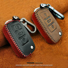 Genuine Leather Car Remote Key Fob Case Cover For VW Polo Golf Passat Tiguan Jetta Bora(China)