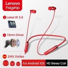 레노버 HE05 이어폰 Bluetooth5.0 무선 헤드셋 마그네틱 넥 밴드 이어폰 IPX5 방수 스포츠 이어 버드 소음 제거 마이크