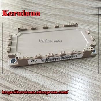 7MBR100VB-120-50 NEW ORIGINAL IGBT MODULE 100A-1200V