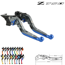 For Kawasaki Z750 Z 750 Laser Logo (non-Z750S models) 2004 2005 2006 CNC  Fold and Expand Motorcycle Brake Clutch Lever maikai motorcycle accessories for kawasaki z750 z 750 2004 2012 cnc aluminum alloy widened pedals