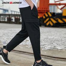JackJones Men's Slim Fit Ankle-length Stretch Cargo Large Pocket Sports Crop Pan