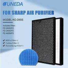 Для Sharp FZ-D60HFE FZ-D60DFE FZ-A60MFE Воздухоочистители Запчасти для Авто HEPA и активированным углем и фильтр-увлажнитель для KC-D60E