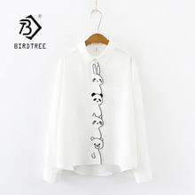 Women Cartoon Rabbit Panda Cat Bear Embroidery Cotton White Shirt