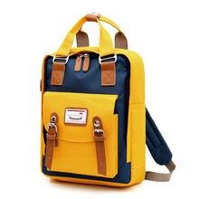 Женский рюкзак вместительный школьный однотонный холщовый для