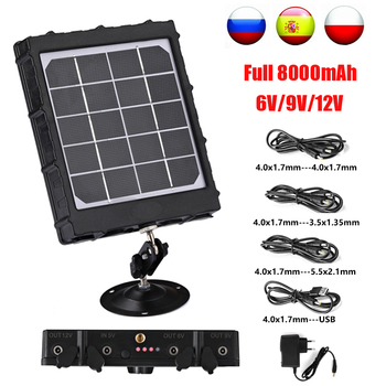 WG8000 Hunting Trail Cameras Solar Panel Charger 6v/9v/12v 8000mAh for feeder kit forest Game Cameras 1.7mm/DC2.1mm/USB adapter 1