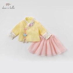 DBJ13693 dave bella/весенние комплекты одежды в китайском стиле для маленьких девочек с цветочным рисунком милые детские комплекты с длинными рукав...