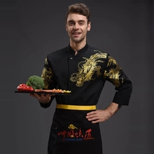 Chef-Uniform Work-Tunic Barber-Shop Bakery Catering Cafe Cook Dragon-Printed-Stand-Collar
