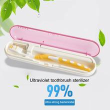Portable Toothbrush Automatic Disinfection UV Sterilization Case Travel Tooth Brush Sterilizer Tool Box KG66 недорого