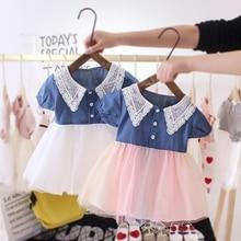 Summer New Baby Dress Lace Denim Stitching Mesh Girl Short Sleeve 6M-3Y