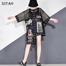 XITAO Camiseta ahuecada de rejilla para mujer, ropa de calle de talla grande, ropa estilo coreano con estampado de letras, camisetas de red negras WBB3401