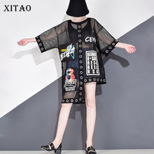XITAO Hollow Out Splice Grid Women T Shirt Summer Plus Size Streetwear Korean Style Clothes Print Letter Black Net Tops WBB3401