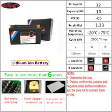 KP10S 12 В 10000 мАч мотоциклетная LiFePO4 батарея стартер литий-ионная батарея CCA 420A 10Ah с защитой от напряжения платы BMS