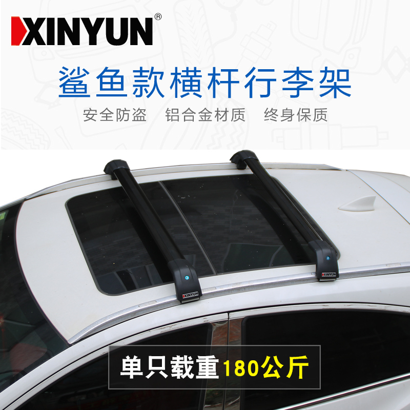 2pcs roof bars for bmw 5 series touring