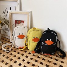 Fashion Children Mini Canvas Shoulder Bag Boys Girls Cute Yellow Duck Crossbody Bags Lovely Small Square Kids Coin Pouch Purse girls coin purse children one shoulder bags coin pouch bags kids pu fashion small bags new bag purse kids