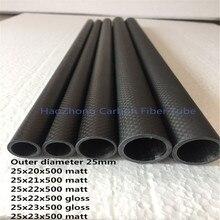"""3k סיבי פחמן צינור/מוטות/צינורות OD 25mm מזהה 20mm 21mm 22mm 23 מ""""מ x 500mm (רול עטוף) אור משקל, חוזק גבוהה"""