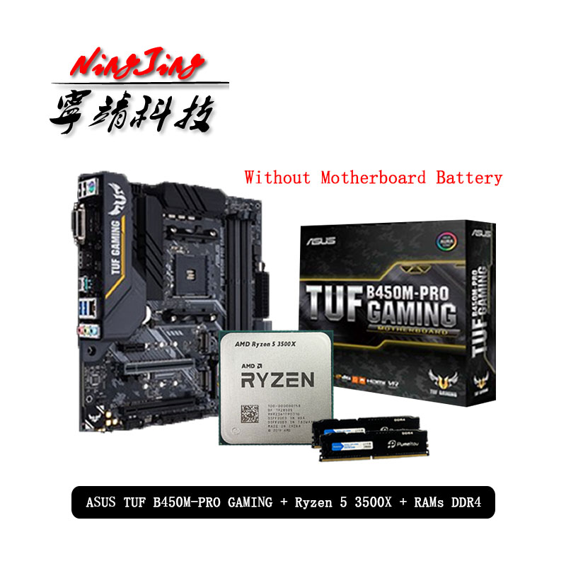AMD Ryzen 5 3500X R5 3500X CPU+Asus TUF B450M PRO GAMING Motherboard + Pumeitou DDR4 2666MHz RAMs Suit Socket AM4 Without cooler|RAMs| - AliExpress