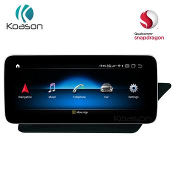 Android 10.0 Qualcomm 10.25 inch Screen Car GPS Navigation for Mercedes Benz E200 E250 E300 E350 RHD Vehicle Multimedia Play image