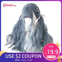 L e mail perücke Lange Blau Mix Grau Lolita Perücken Staubige Blaue Wellenförmige Harajuku Cosplay Perücke Hitze Beständig Synthetische Haar halloween