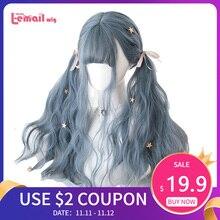 L email peruk uzun mavi Mix gri Lolita peruk tozlu mavi dalgalı Harajuku Cosplay peruk isıya dayanıklı sentetik saç cadılar bayramı