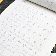 Copybook Japanese Groove Post-Getting Hand-Writing Kana Word-Paste Literacy-Card Quaderno