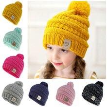 Детская зимняя детская шапка, шапки с помпонами, мягкие вязаные шапки для детей, сохраняющие тепло, детские шапки унисекс, шапочки Skullies, H200D