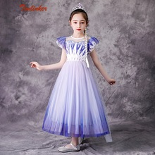 Girls Elsa 2 Costume  Summer Dress Princess Girls' Children's Day Birthday Gradient Mesh Yarn Awning Dress Child Clothing Grown