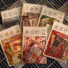 Journamm 20 sztuk japoński styl Kimono Sakura Vintage Film karty serii Kawaii śliczne naklejki Plan naklejki, możliwość personalizacji pamiętnik piśmienne