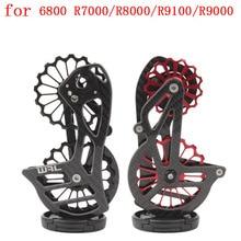 Велосипедный карбоновый керамический задний переключатель 17 т шкив направляющее колесо для 6800 R7000 R8000 R9100 R9000 Аксессуары для велосипеда