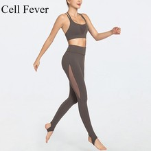 Seamless Yoga Set Women Gym Clothing Sportswear Workout Leggings Padded Push-up Strappy Sports Bra 2 Pcs SuitsSeamle