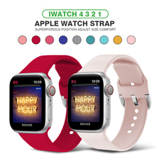 Suitable for Apple 38mm 42mm iWatch 4 44mm 40mm U-shaped buckle sports silicone watch 5 accessories